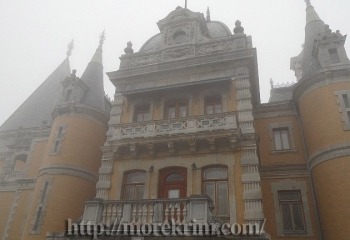 Массандровский дворец фото 1