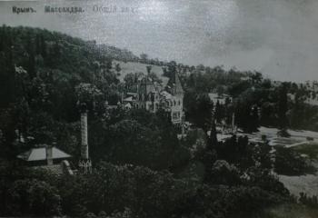 Массандровский дворец фото 2