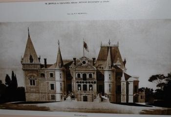 Массандровский дворец фото 4
